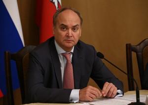 Анатолиј Антонов