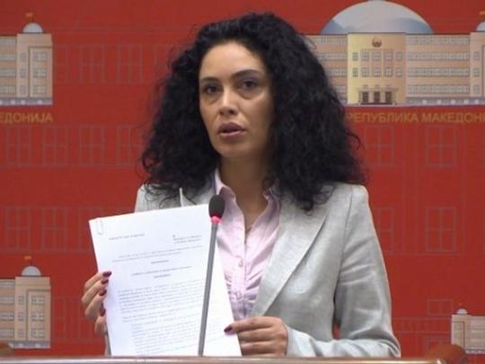 Ane Lashkoska VMRO-DPMNE