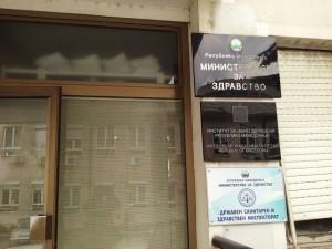 Ministerstvo za zdravstvo Institut za javno zdravje Sanitaren inspektorat tabli 26jul17 - Meta