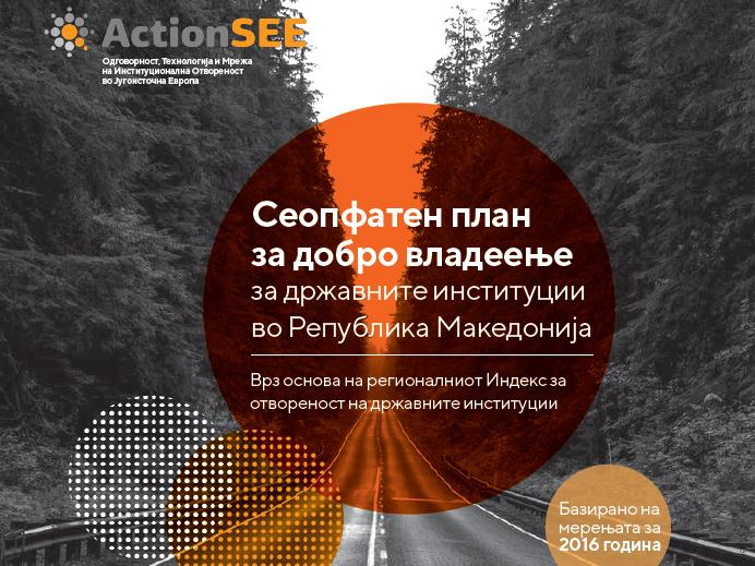 Seopfaten plan za dobro vladeenje ACTION SEE