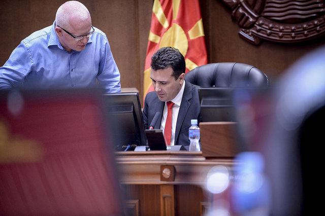 Влада, седница