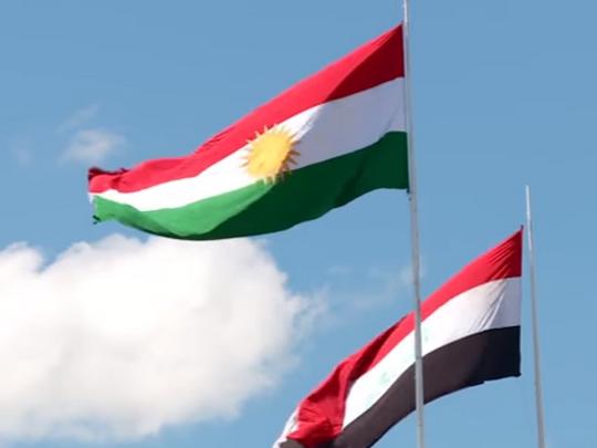 iracki kurdistan zname