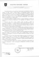 mislenje strategija zels-4a