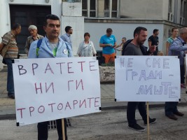 protest Debar Maalo