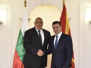 zoran zaev i bojko borisov vo makedonija