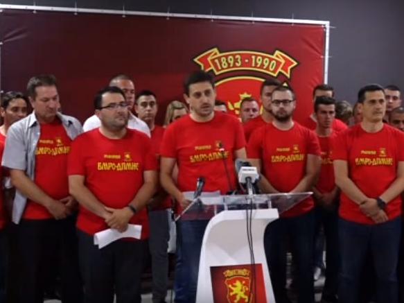 Inicijativa za reformi vo VMRO-DPMNE