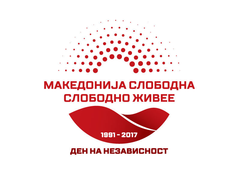 Logo_8_septemvri