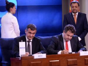 Mepso i Simens dogovor Dubrovo 29sep17 - Vlada na RM