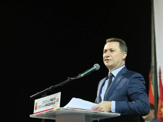 Никола Груевски митинг Бутел 29сеп17 - ВМРО-ДПМНЕ