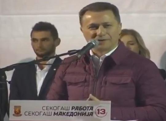 Nikola Gruevski vo Vevcani