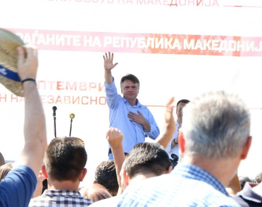 Petre Shilegov Tri Krushi Drachevo 8sept17 - SDSM
