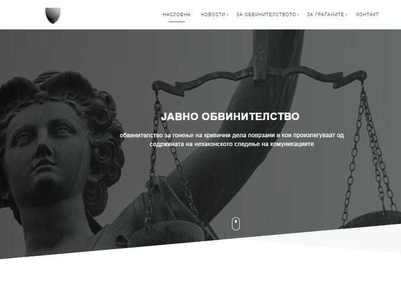 SJO nova veb-stranica