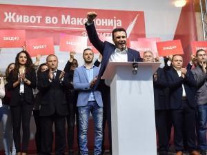 Заев, Митинг Демир Хисар