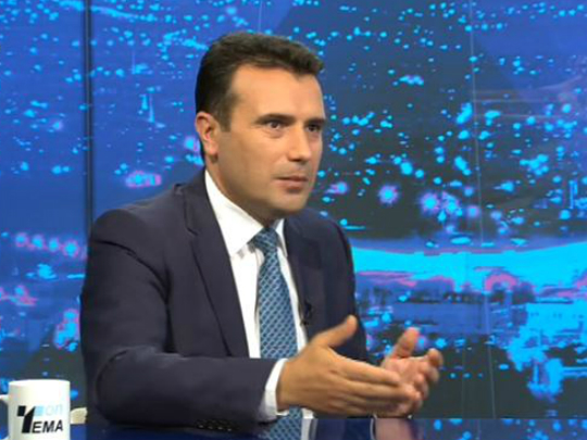 Zaev Oliver Trajkоvska 15sep17 - Screenshot