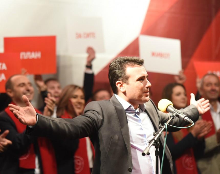 Заев во Берово митинг 29сеп17 - СДСМ
