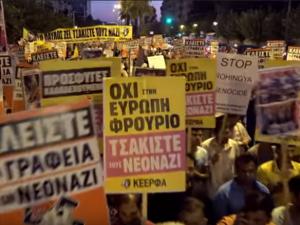 antifa protest atina