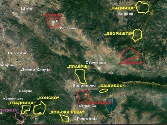 rudnici jugoistocna Makedonija