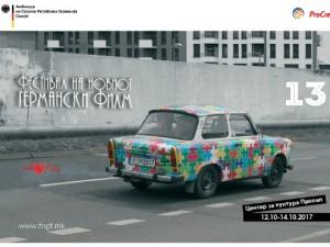Festival na nov germanski film vo Prilep - okt 2917 - CK Marko Cepenkov