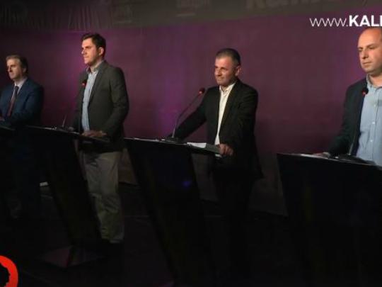 Градоначалници Чаир дебата Порталб 1 окт17 - скриншот