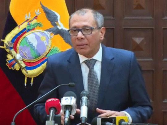 Horhe Glas Ekvadorski potpretsedatel 3okt17 - screenshot