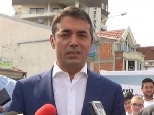 Nikola Dimitrov Prilep 6okt17 - SDSM Prilep