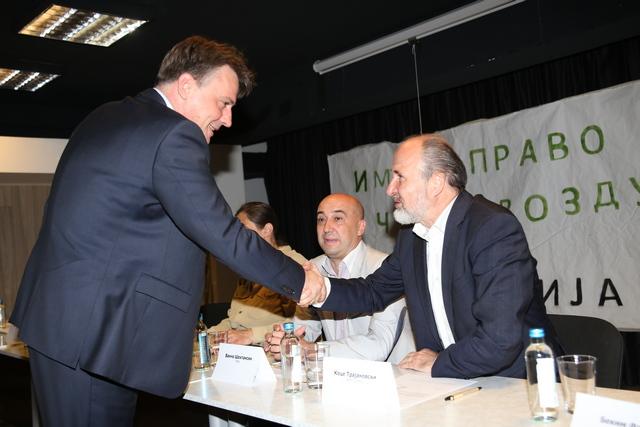 Silegov i Trajanovski