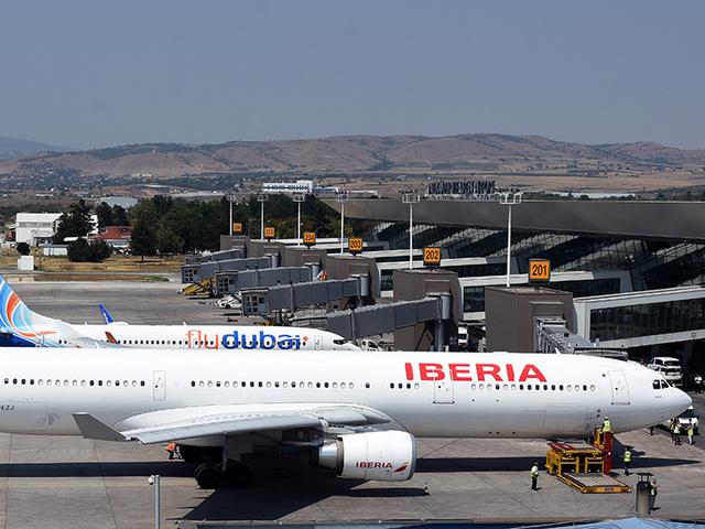 Skopski aerodrom 01