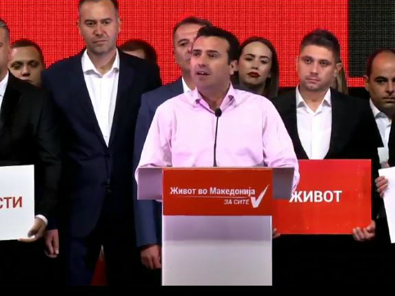 Заев митинг СДСМ Охрид 13окт17 - скриншот