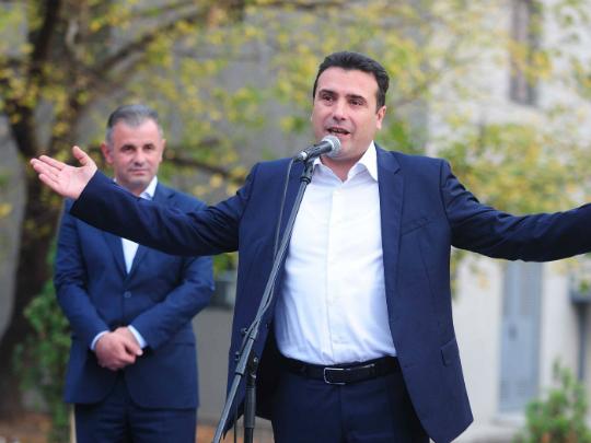 Zoran Zaev i Visar Ganiu miting Chair DUI gradonachalnik 27okt17 - SDSM