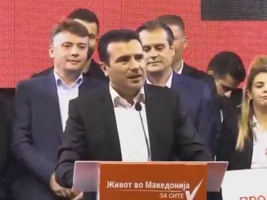 Zoran-Zaev
