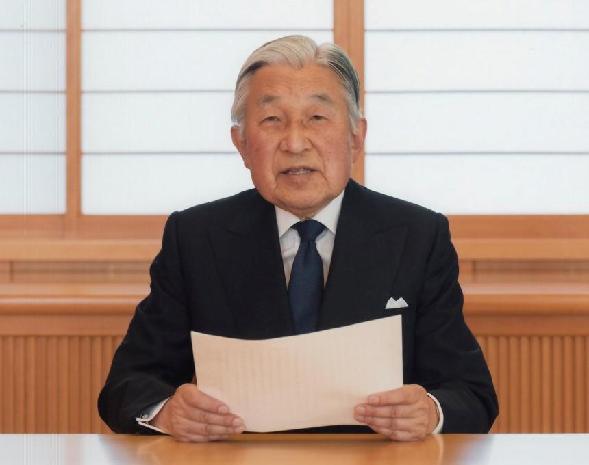 japonija car