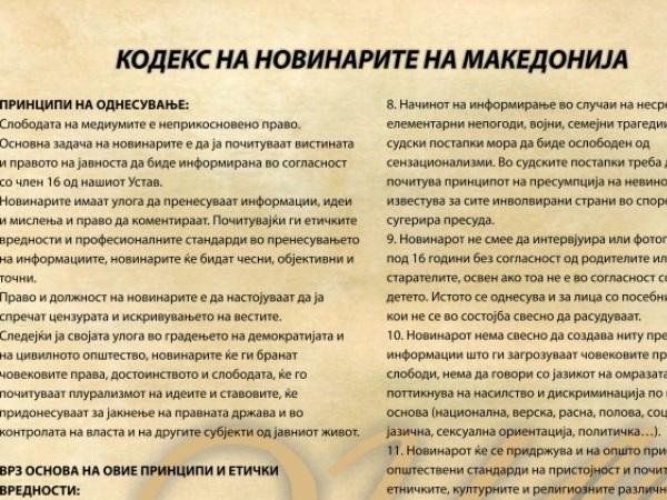 kodeks1