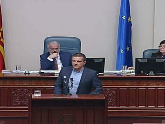 Damjan Manchevski Sobranie 24 noe 17 - screenshot