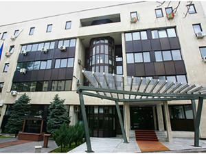 MVR zgrada