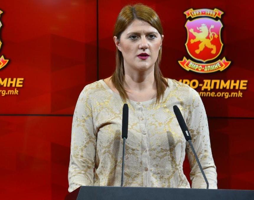 Nevenka Stamenkovska