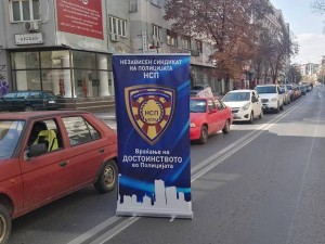 Nezavisen sindikat na policijata protest 4noe17 - Nivni Fejsbuk profil