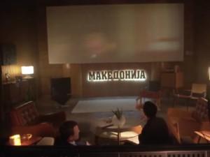Serija Makedonija trejler od Jadran Film