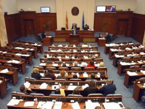 Собрание Панчо Минов закон за јаиците 13.11.2017