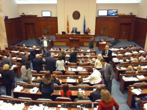 Sobranie prestanok mandat na gradonachlanici 1noe17 - Meta