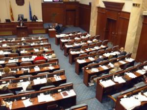 Sobranie zakon za jazicite 13noe17 - Meta
