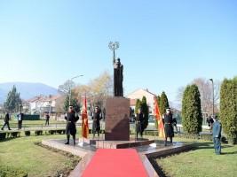 Spomenik na Boris Trajkovski