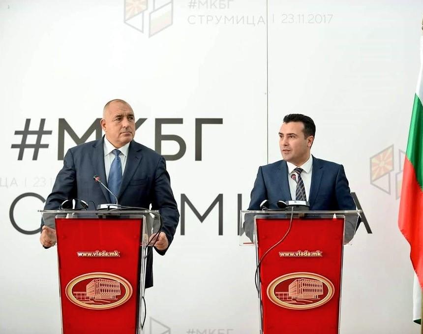 Заев и Борисов