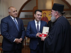Zaev, Borisov i vladikata Naum vo manastirot Vodocha