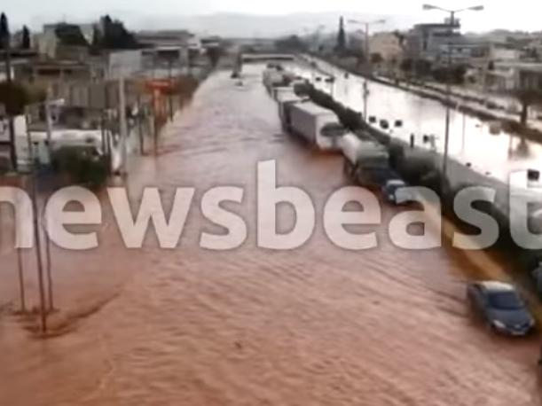 atina poplavi