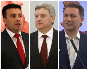 collage zaev ivanov gruevski