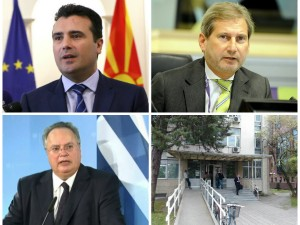 collage - zaev,han,kodzijas,krivicen
