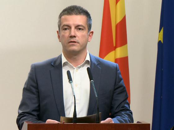 Damjan Manchevski press budzet 2018 ENER i Registar na naselenie 6dek17 - MIOA