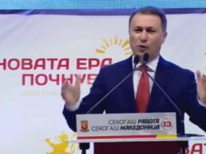 Gruevski-miting-Vlada-13okt17-VMRO-DPMNE