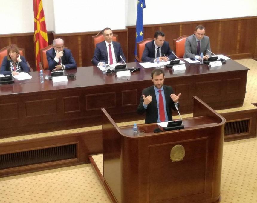 Komisija-za-evropski-prasanja-2-860x680