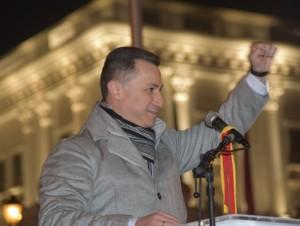 Nikola Gruevski pred Vlada